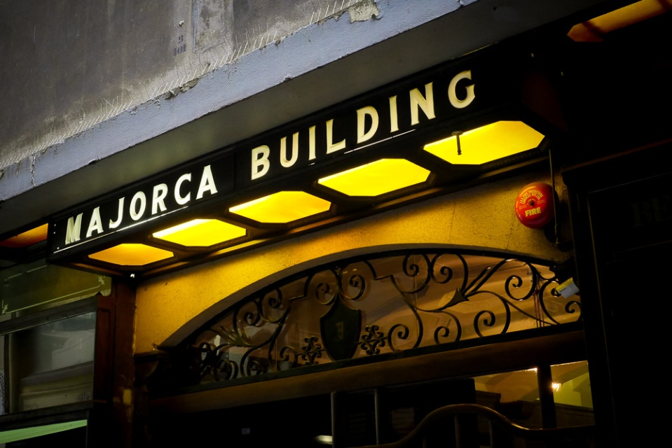 marjorca building-1150585